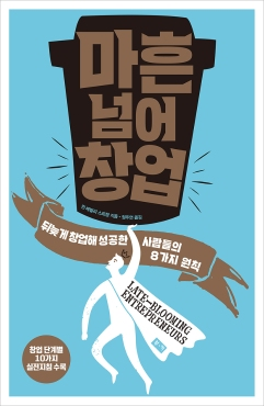 koreanbookcoverjpeg
